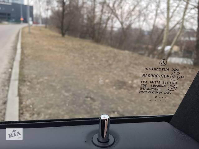 продам Хромированные кнопки запирания дверей Mercedes E-Class(W124,W210,W211) бу в Киеве