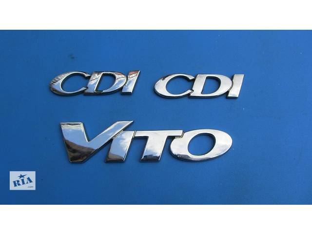 купить бу Хромированные накладки, Буквы, Хромовані накладки, Букви Мерседес Вито Віто (Виано Віано) Mercedes Vito (Viano) 639 в Ровно