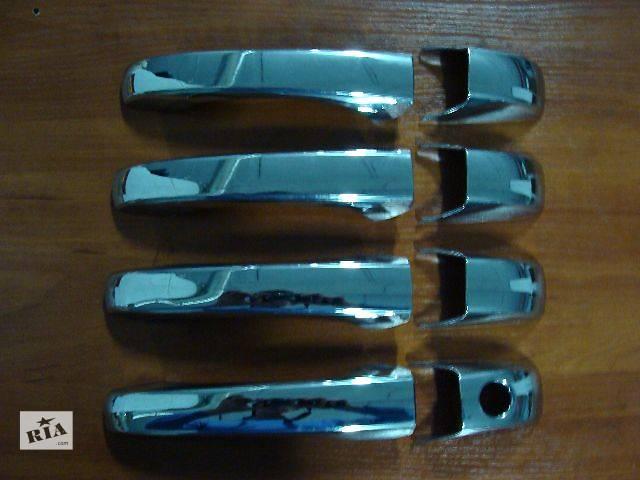 продам Хромированные накладки на ручки  для легкового авто Chrysler 300 С 2005-2010 бу в Киеве