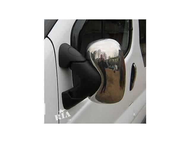 Хромированные накладки для Renault Trafic груз.- объявление о продаже  в Луцке