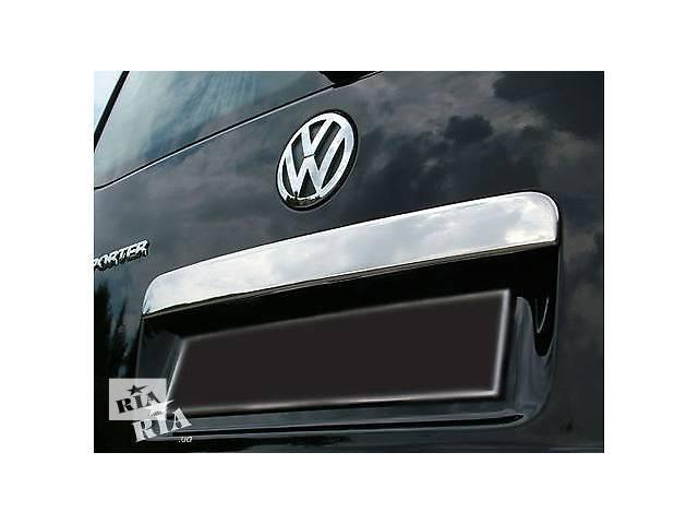 продам Хромированные накладки для Volkswagen T5 (Transporter) груз бу в Луцке