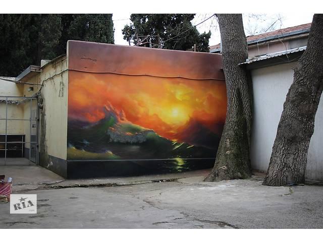 Художественная роспись стен и граффити на заказ в Крыму.- объявление о продаже  в РеспубликаКрыме области
