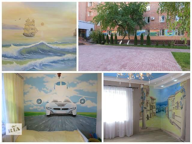 бу Художественная роспись стен  в Украине