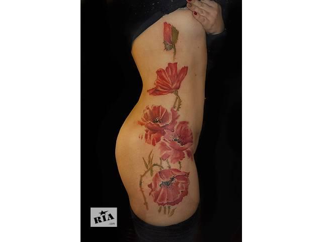 купить бу Художественная татуировка Тату в Киеве