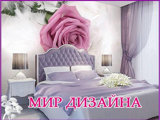 бу Художественное оформление и дизайн в интерьере  в Украине