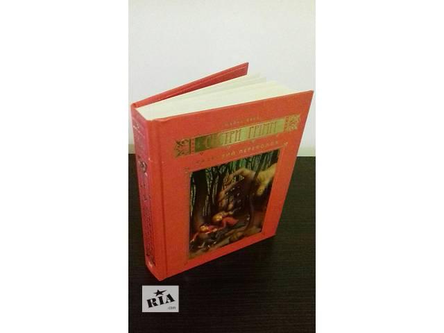 художественная книга для подростков. фантастика и приключения- объявление о продаже  в Ивано-Франковске