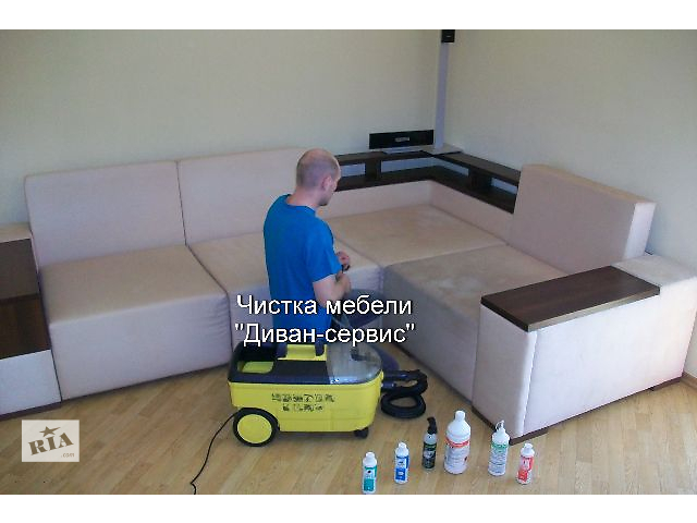 продам Химчистка мягкой мебели в Днепропетровске бу в Днепре (Днепропетровск)