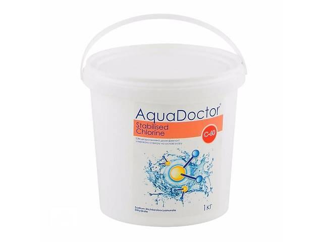 Химия для бассейна AquaDoctor C60 (5 кг)- объявление о продаже  в Киеве