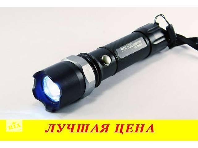 ХИТ Цена!!! МОЩНЫЙ тактический фонарик BL 8626 99000W- объявление о продаже  в Сумах