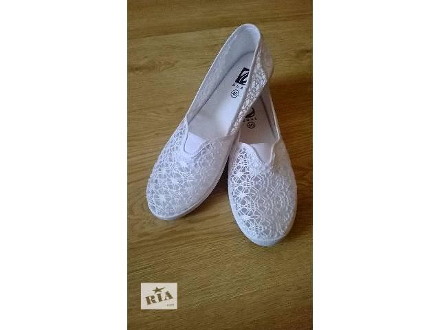 Обувь 33 34 размера женская киев