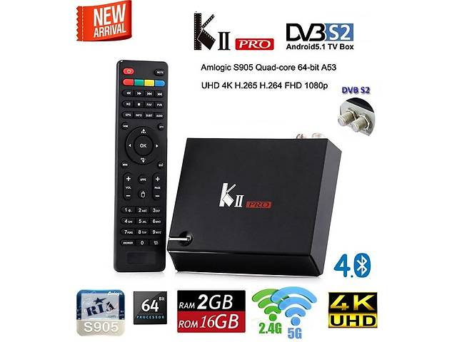 бу KII PRO + DVB S2 - гибридный UltraHD спутниковый тюнер, Amlogic S905, Android 5.1, 2/16Gb в Киеве