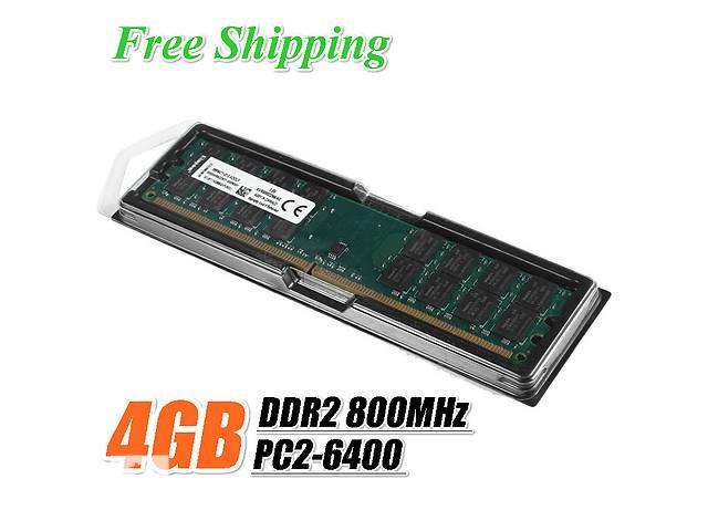 продам Kingston DDR2 4Gb PC6400 AMD Киев Качество! бу в Киеве