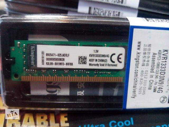 продам Kingston DDR3 1333 1600 2Gb 4Gb 8Gb PC3-10600 (KVR1333D3N9/4G) бу в Киеве