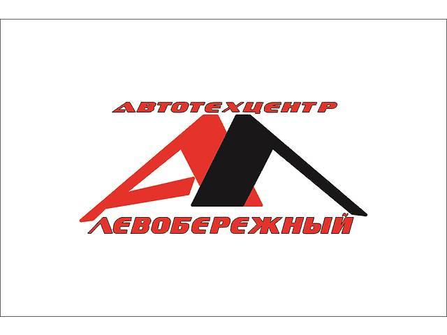бу Кладовщик в Киеве