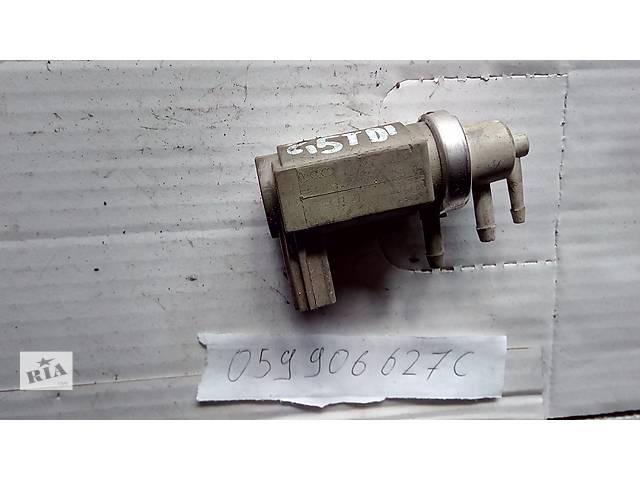 клапан для Audi A6 C5 2.5tdi 059906627C- объявление о продаже  в Львове