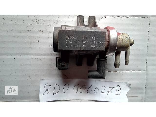 купить бу клапан для Volkswagen Passat B5 2.5tdi 8D0906627B в Львове