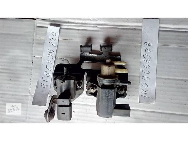 купить бу клапан для Volkswagen Passat B6 2.0tdi 037906283D в Львове
