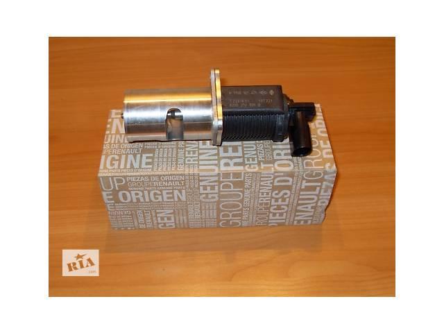 Клапан ЕGR ( дроссельная заслонка ) ORIGINAL  Германия на 2.5dci - RENAULT TRAFIC / OPEL VIVARO модельный ряд с  2003 - - объявление о продаже  в Луцке