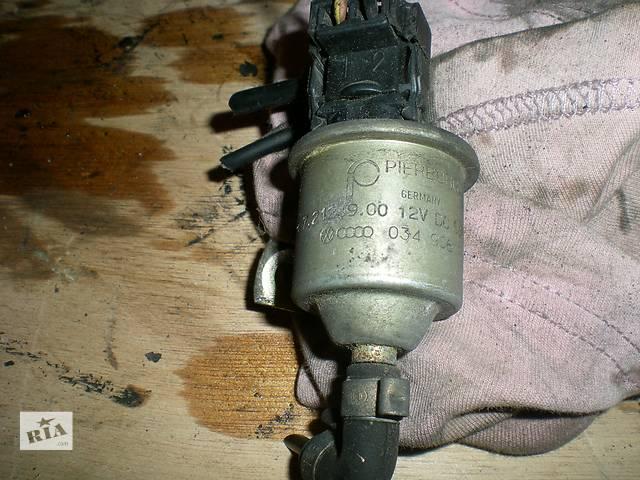 продам Клапан регулирование давление наддува Audi A6 C4 (034906283) бу в Луцке