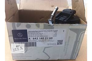 б/у Клапаны Mercedes