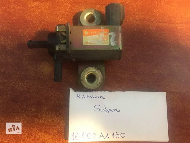 бу Клапан  Subaru  16102aa160 в Одессе