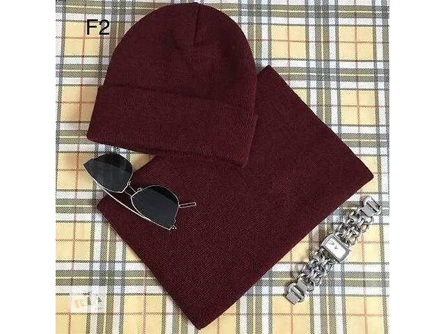 купить бу класные и тёплые шапки в Львове