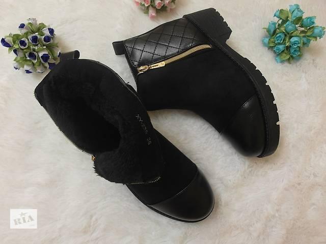 бу Классные ботиночки! Евро-зима!  в Харькове