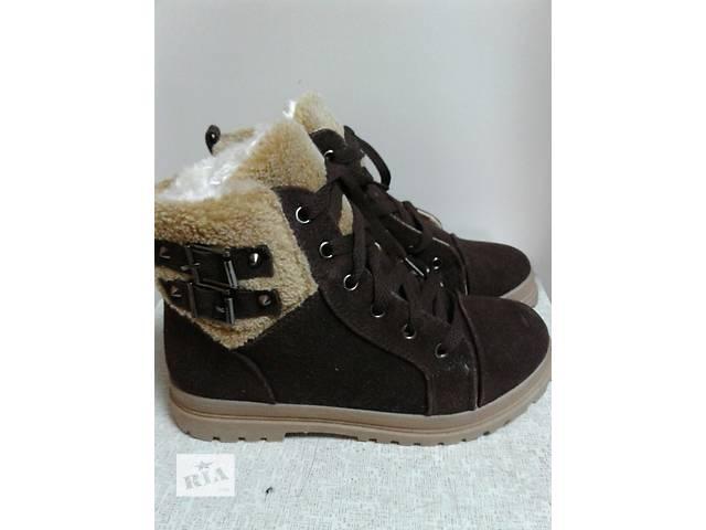 Классные детские ботиночки 35 ,36- объявление о продаже  в Днепре (Днепропетровск)