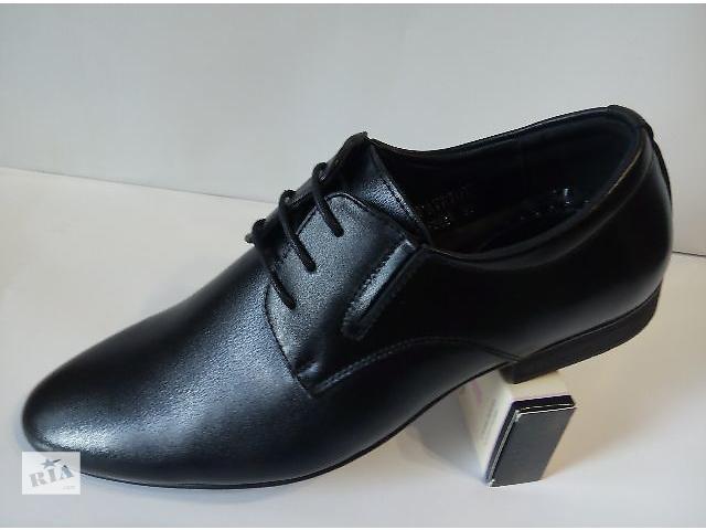 продам Классические туфли на шнурках бу в Кривом Роге (Днепропетровской обл.)
