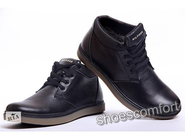 бу Классические зимние ботинки из натуральной кожи model B - 8 в Вознесенске