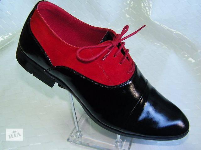 продам Чоловічі шкіряні класичні туфлі бу в Тернополе
