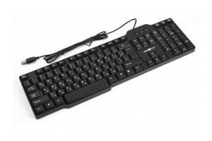 Новые Клавиатуры Maxxtro