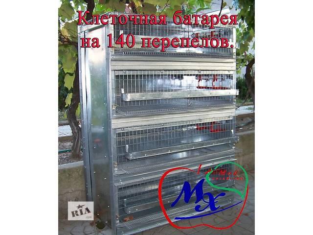 продам Клетка на 140 перепелов бу в Переяславе-Хмельницком