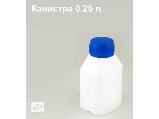 купить бу Клей 88. Универсальный.250 мл. тт. в Кривом Роге (Днепропетровской обл.)