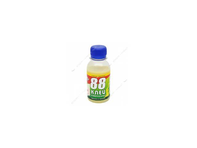 бу Клей 88 в Запорожье
