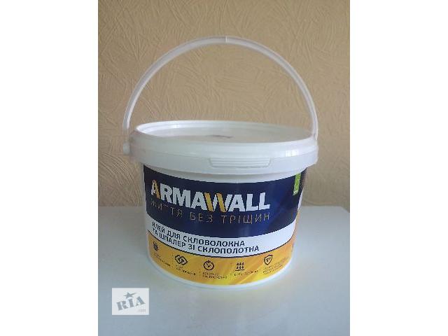купить бу Клей ARMAWALL для стеклохолста  и обоев со стекловолокна в Харькове