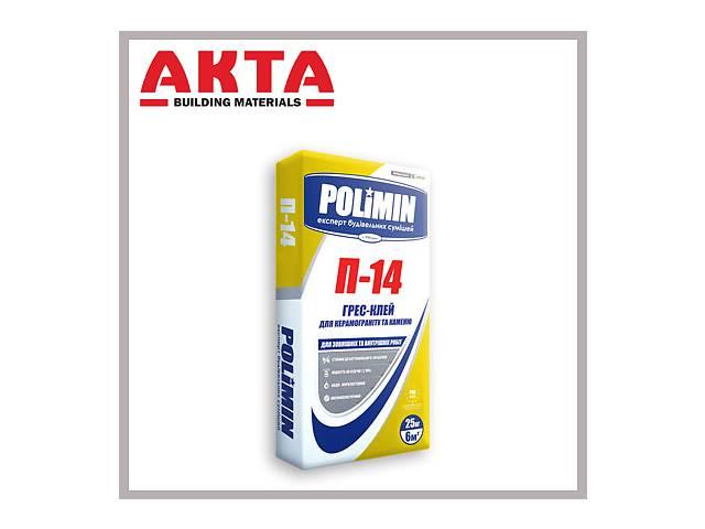 Клей для керамогранита П-14- объявление о продаже  в Харькове