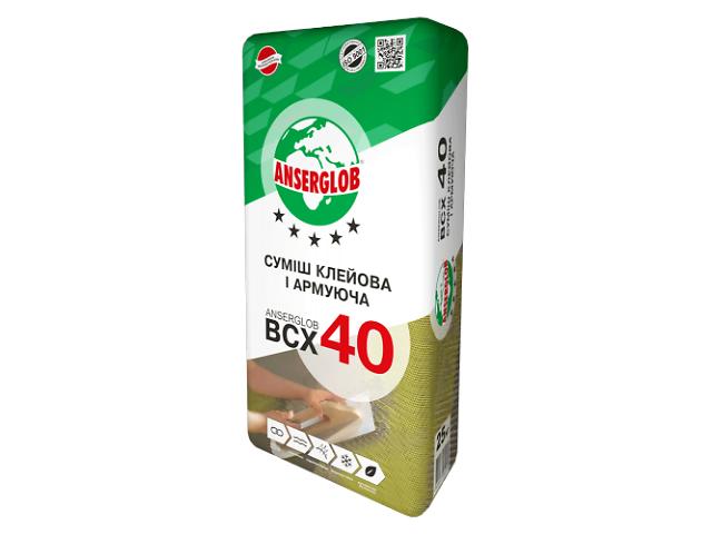 купить бу Клей для пенопласта и минваты ANSERGLOB BCX40. Армирование. в Броварах