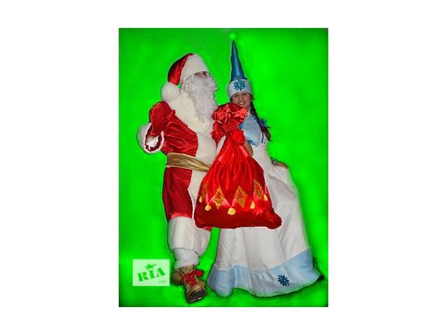 Клоун, аниматор , детский праздник, Киев аквагрим, Дед мороз- объявление о продаже  в Киеве
