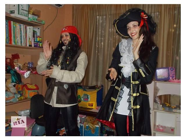 бу Клоуны, Пираты, Феи на детский праздник заказать Херсон в Херсоне