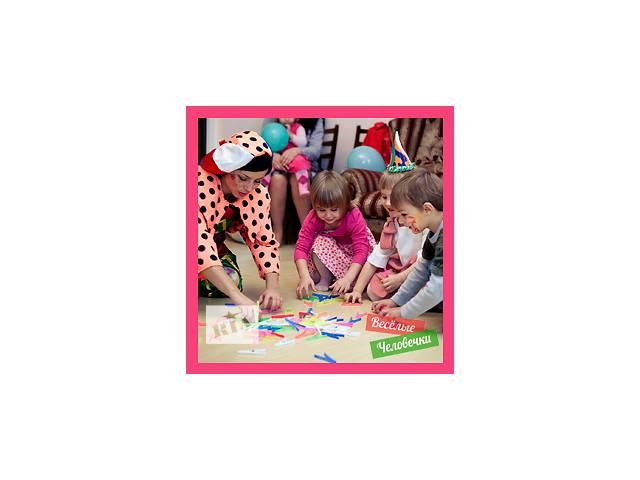 купить бу Клоуны в детский сад Одесса в Одессе