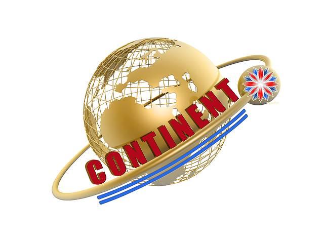 Клуб английского языка ContinenT- объявление о продаже  в Днепре (Днепропетровск)