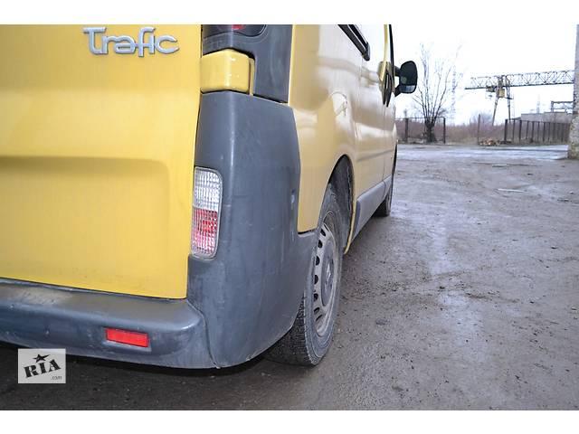 Клык бампера нижний на Renault Trafic, Opel Vivaro, Nissan Primastar- объявление о продаже  в Ровно