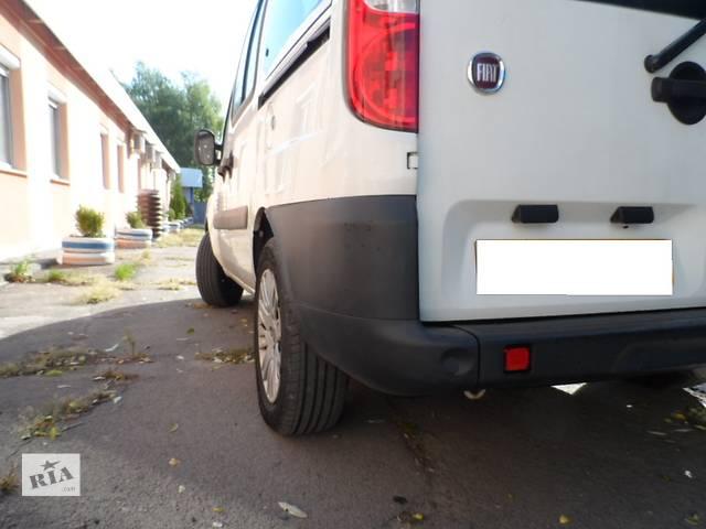 Клык заднего бампера Фиат Фіат Добло Fiat Doblо 1.9 Multijet 2005-2009- объявление о продаже  в Ровно