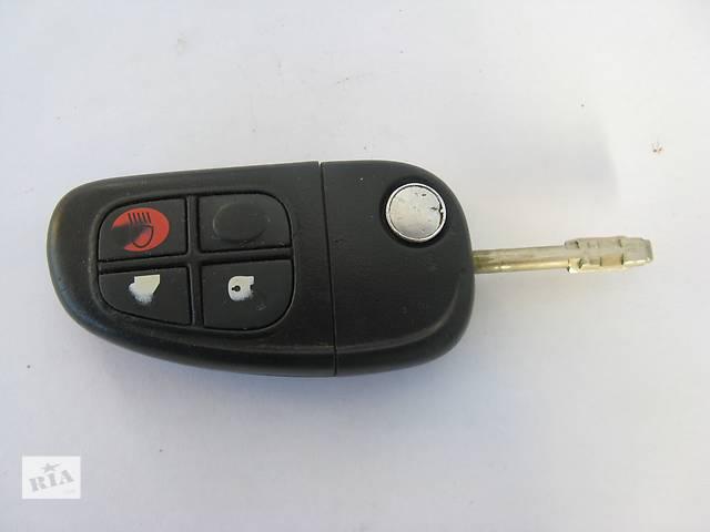 бу Ключ для Jaguar в Львове