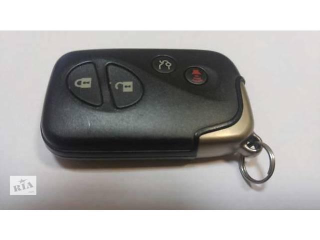 ключ Lexus 4 кнопки- объявление о продаже  в Киеве