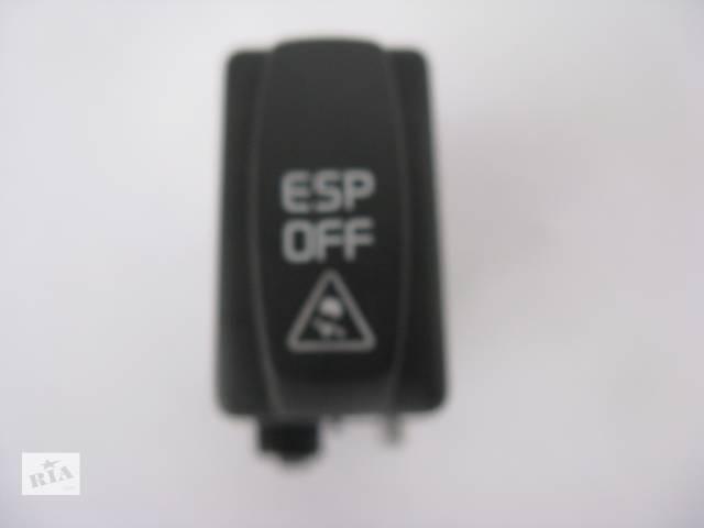 купить бу Кнопка ESP OFF 380652 для Renault в Львове