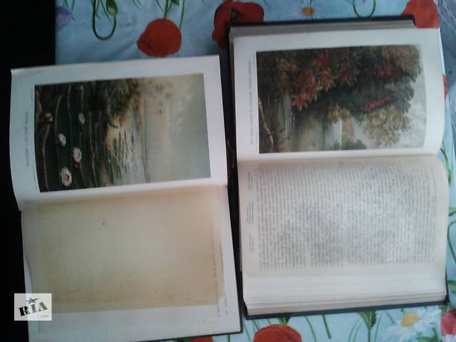 книга 2тома жизнь растений- объявление о продаже  в Кривом Роге (Днепропетровской обл.)