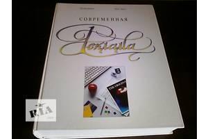 Новые Книги по маркетингу