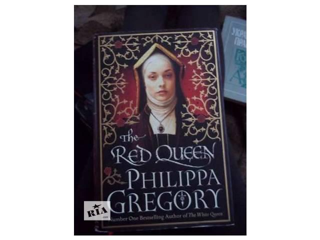 """бу Книга на английском языке Philippa Gregory """"The Red Queen"""" в Сумах"""